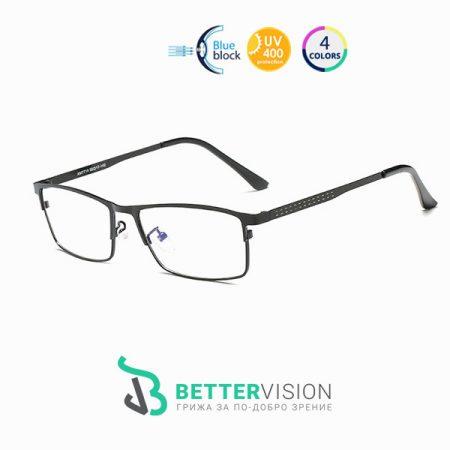 Бизнес Очила за компютър - Черни