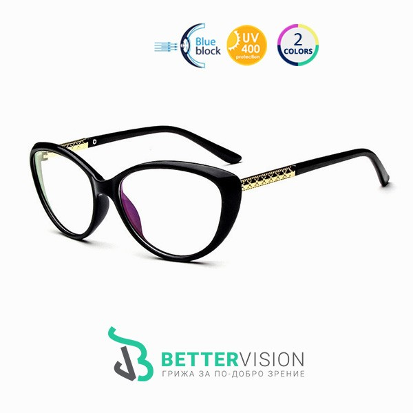 Очила за компютър котешко око – Черни