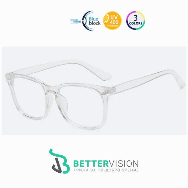 Очила за компютър - Retro - Кристално бяло