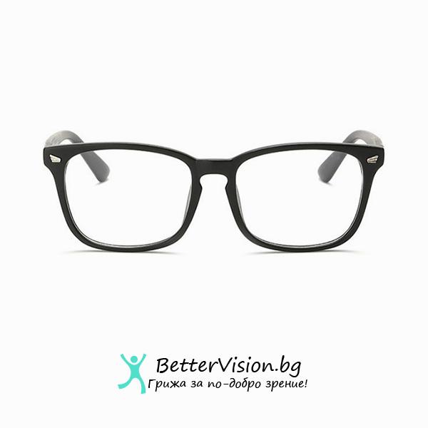 Дизайнерски Очила за компютър - Черен Мат с UV защита