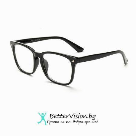 Черен Мат - Дизайнерски Очила за компютър с UV защита