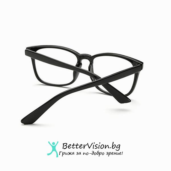 Очила за компютър Черен Мат