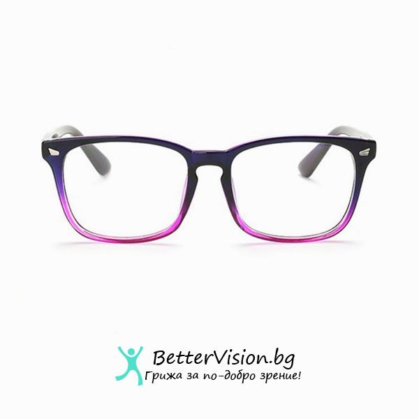 Черно и лилаво - Дизайнерски Очила за компютър