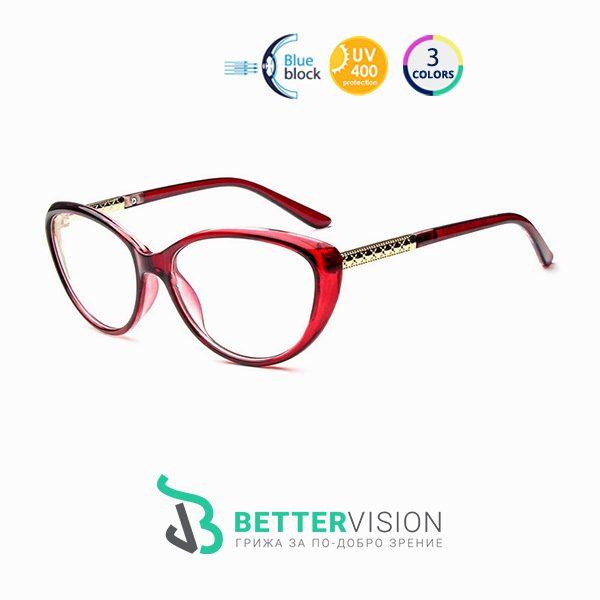 Очила за компютър Котешко око - червени