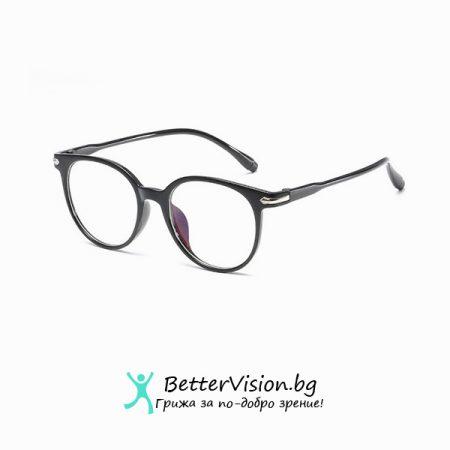 Дизайнерски Очила за компютър - Черен гланц (Anti Blue Light)