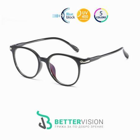 Очила за компютър – Round - черен мат