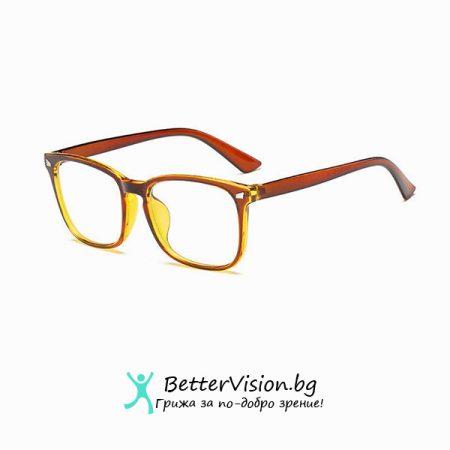 Очила за компютър - Кафяв гланц и Охра (Anti Blue Light)