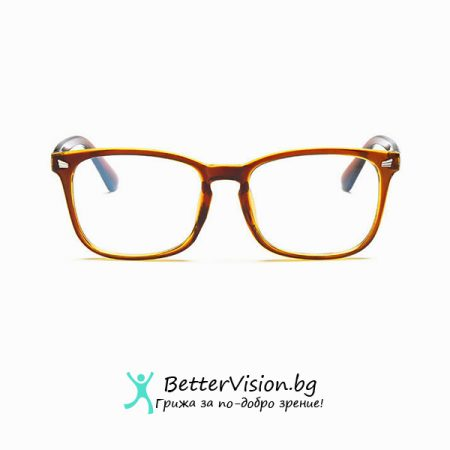 Кафяв гланц и Охра Очила за компютър - (Anti Blue Light)