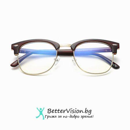 Очила за компютър – Кафяв гланц и златно