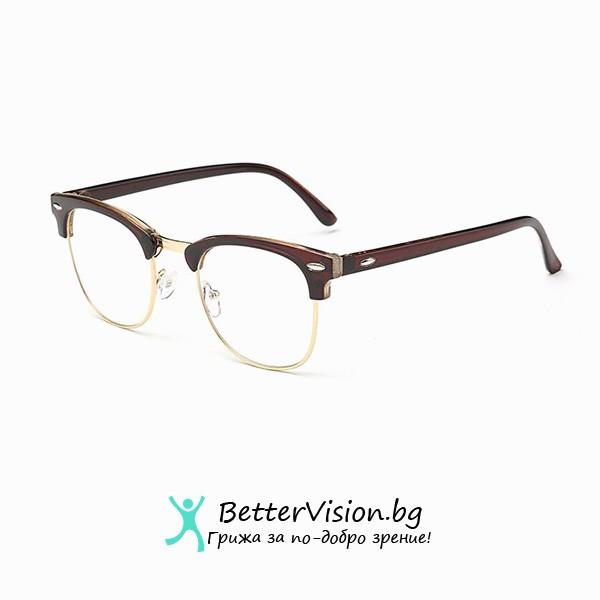 Очила за компютър Cycle – Кафяв гланц и златно