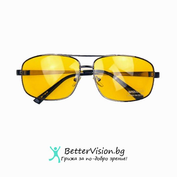 Очила за нощно шофиране - Черни