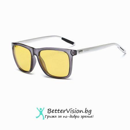 Сиви Очила за нощно шофиране