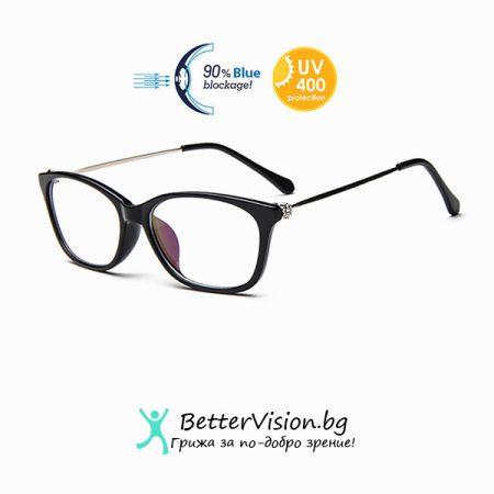 Очила за компютър Black Diamond