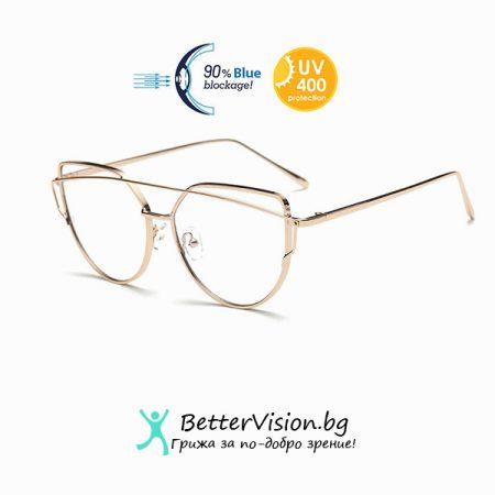 Очила за компютър Cat Eye - Gold