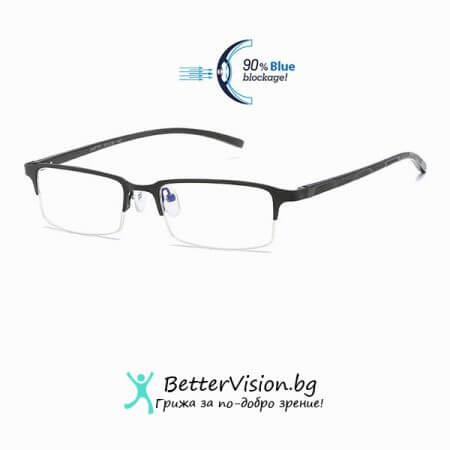 Бизнес Очила за компютър със защита (Anti-Blue Light)- Black