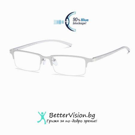 Бизнес Очила за компютър - Half Frame - Silver