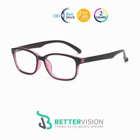 Очила за компютър Travel Smart розово