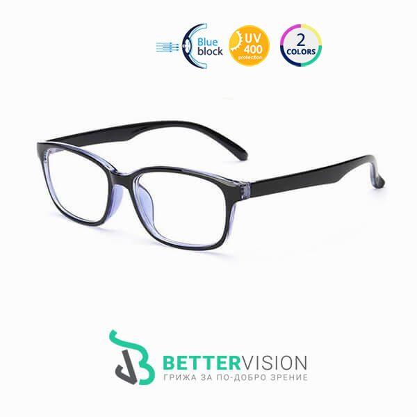 Очила за компютър Travel Smart синьо
