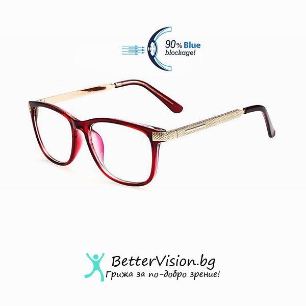 Очила за компютър - Fashion Charm Рубин
