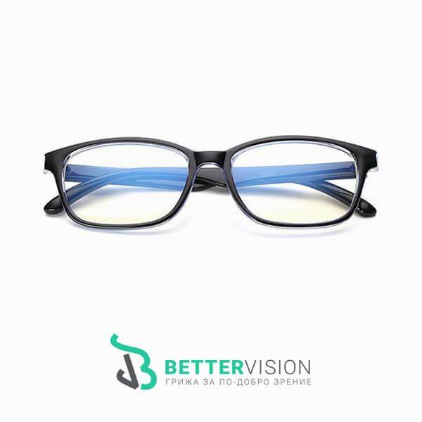 Travel Smart – Black - Очила за компютър
