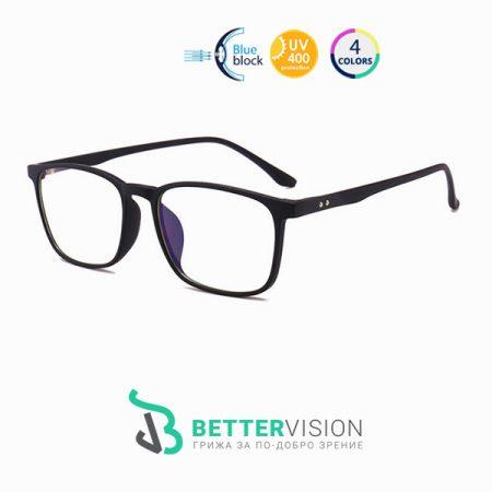 Очила за компютър - Business Professional - Черен мат