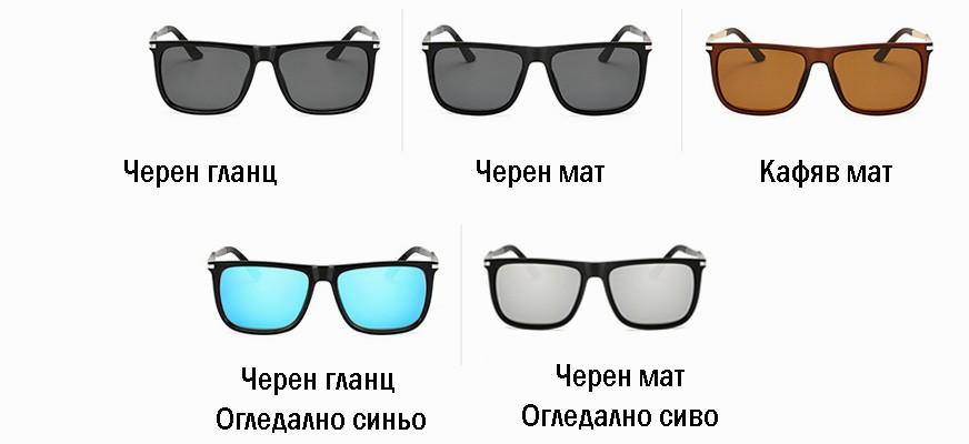 5 цвята слънчеви очила Vintage Square