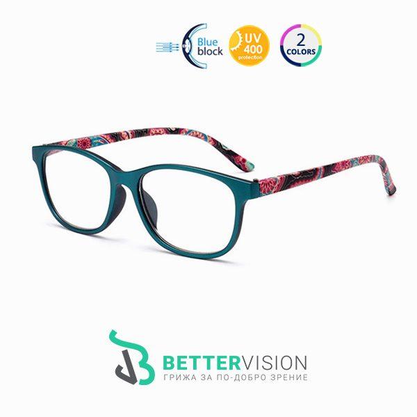 Очила за компютър – Summer Vibes зелени