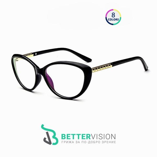 Рамки за очила котешко око черен гланц и златно