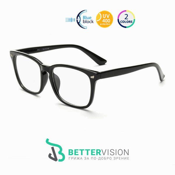Очила за компютър - черен гланц