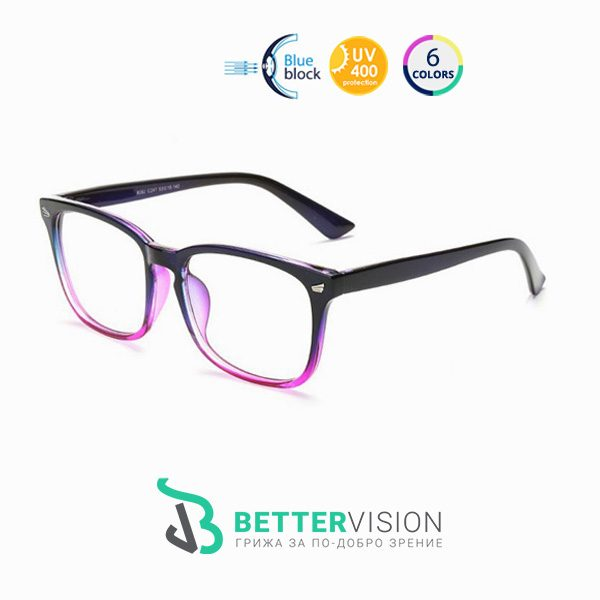 Очила за компютър черно и лилаво