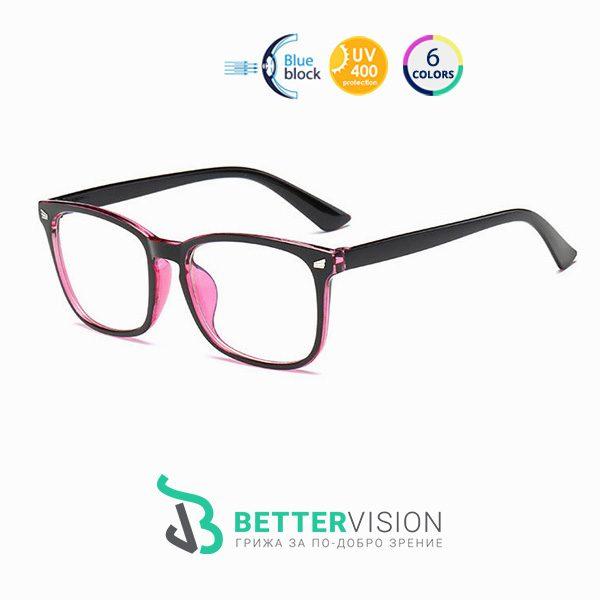 Очила за компютър черно и розово