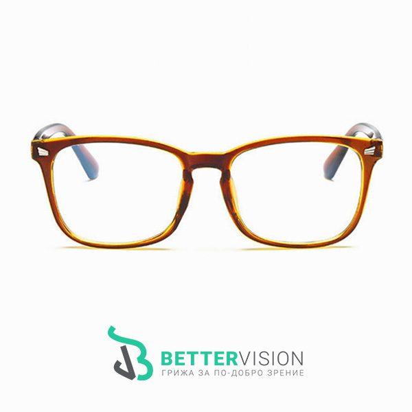 Очила за компютър кафяво и охра