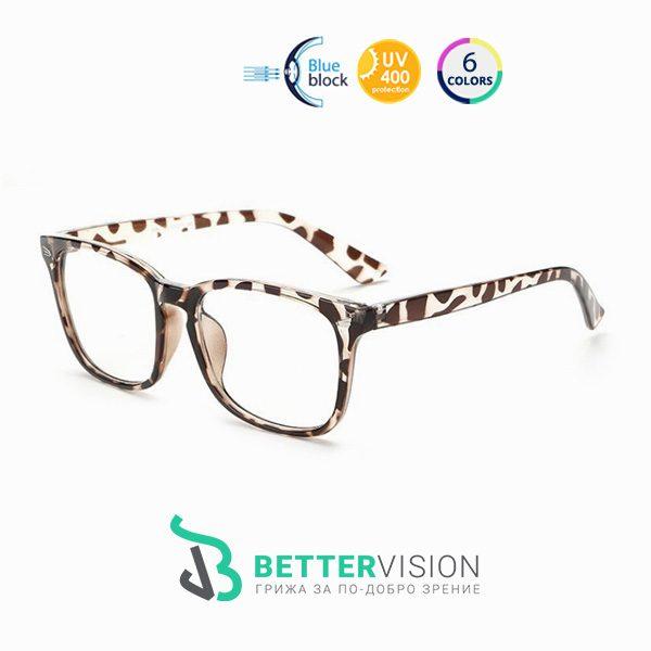 Очила за компютър Леопард