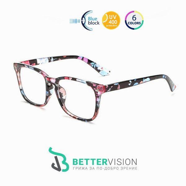 Очила за компютър Флорални мотиви
