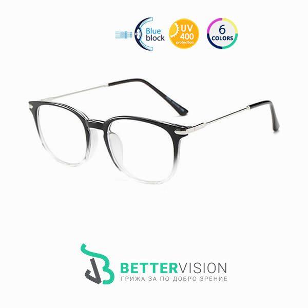 Очила за компютър Supremacy - Черно и бяло