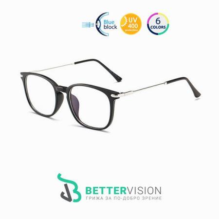 Очила за компютър Supremacy - Черен мат и сребърно