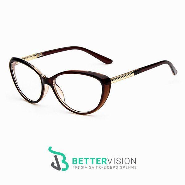 Очила за компютър Котешко око - кафяв гланц