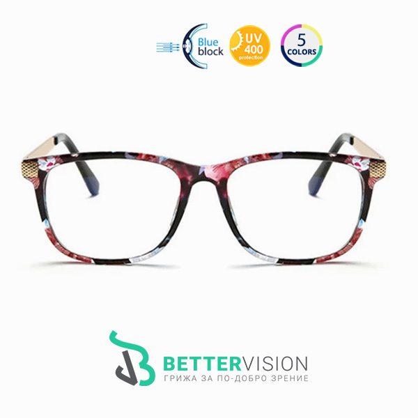 Очила за компютър Fashion Charm - Флорални цветя