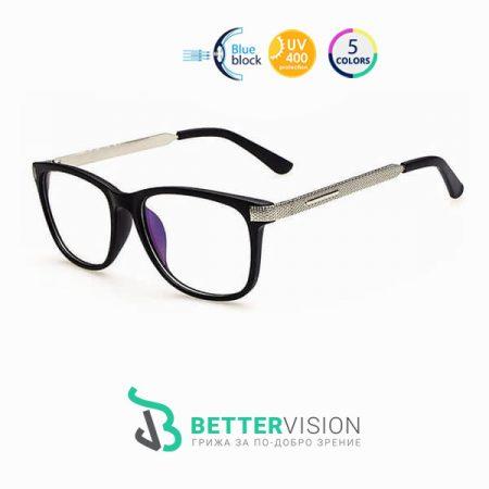 Очила за компютър Fashion Charm - Черен мат и сребърно
