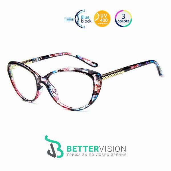 Очила за компютър Котешко око - Флорални цветя