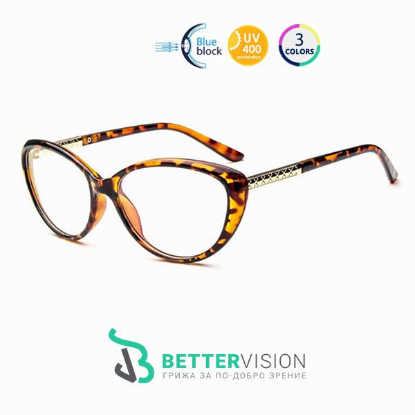 Очила за компютър Котешко око - Леопард