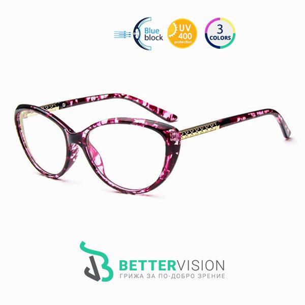 Очила за компютър Котешко око - Лилави цветя