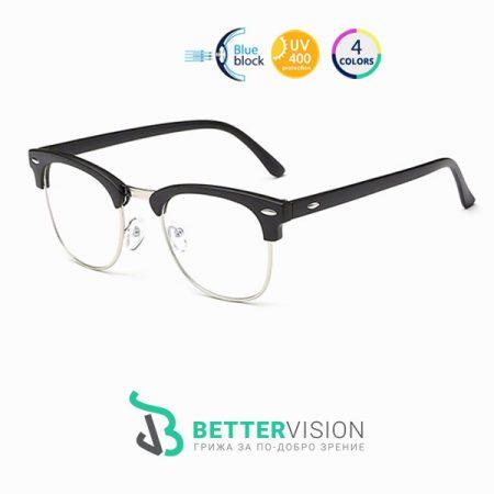 Очила за компютър Cycle - Черен мат и сребърно