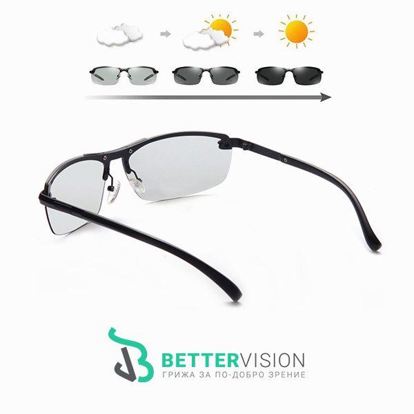 Фотохромни слънчеви очила за шофиране - Sport Drive