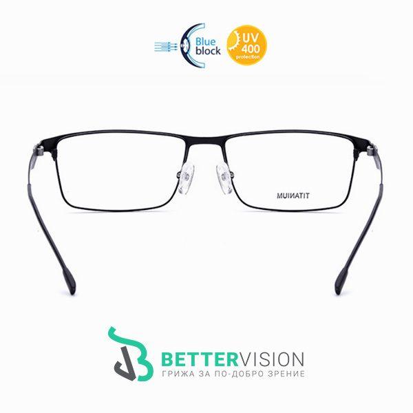 Бизнес титаниеви очила със защити