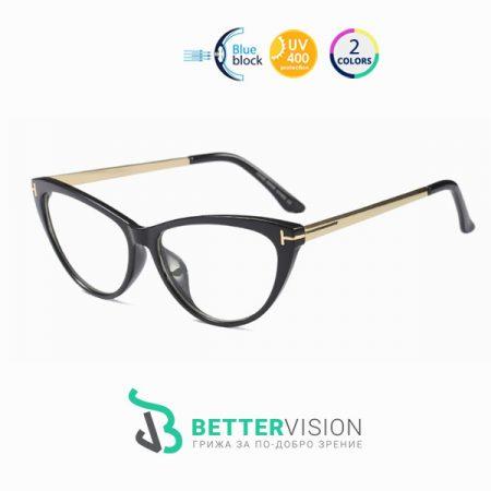Очила за компютър Котешко око - Черно и златно