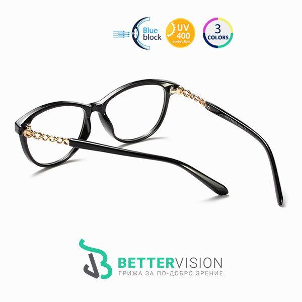 Очила за компютър Mint Черен гланц