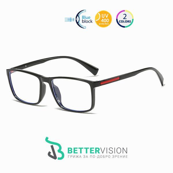 Очила за компютър New Casual с UV и Blue Light защита