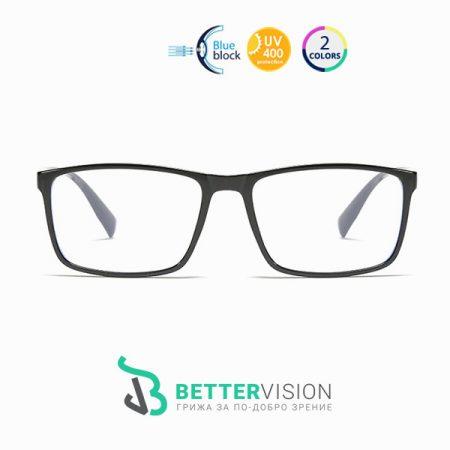Очила за компютър New Casual черен гланц и червено с UV и Blue Light защита