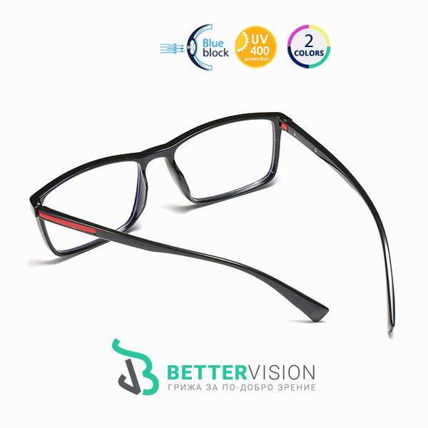 Черен гланц и червено Очила за компютър New Casual с UV и Blue Light защита
